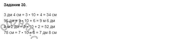 Ответ на странице 107 - 30 ГДЗ по Математике 3 класс Моро, Бантова, Бельтюкова, Часть 1, 2015 - ГДЗ с решением- 1>