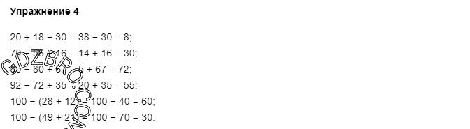 Ответ на странице 10 - 4 ГДЗ по Математике 3 класс Моро, Бантова, Бельтюкова, Часть 1, 2015 - ГДЗ с решением- 1>