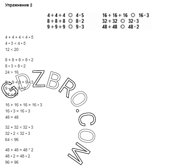 Ответ на странице 18 - 2 ГДЗ по Математике 3 класс Моро, Бантова, Бельтюкова, Часть 1, 2015 - ГДЗ с решением- 1>
