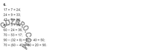 Ответ на странице 19 - 6 ГДЗ по Математике 3 класс Моро, Бантова, Бельтюкова, Часть 1, 2015 - ГДЗ с решением- 1>