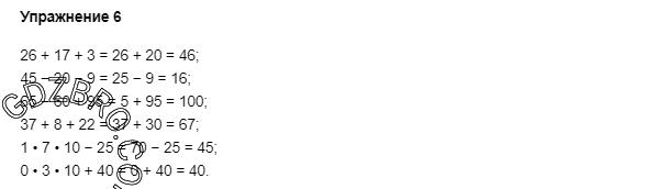 Ответ на странице 23 - 6 ГДЗ по Математике 3 класс Моро, Бантова, Бельтюкова, Часть 1, 2015 - ГДЗ с решением- 1>