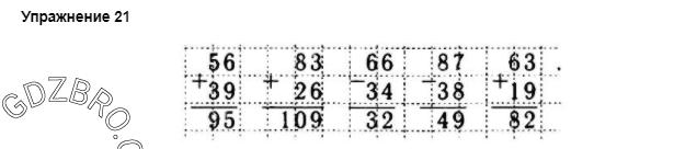 Ответ на странице 31 - 21 ГДЗ по Математике 3 класс Моро, Бантова, Бельтюкова, Часть 1, 2015 - ГДЗ с решением- 1>
