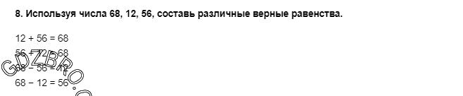 Ответ на странице 61 - 8 ГДЗ по Математике 3 класс Моро, Бантова, Бельтюкова, Часть 1, 2015 - ГДЗ с решением- 1>