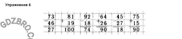 Ответ на странице 6 - 6 ГДЗ по Математике 3 класс Моро, Бантова, Бельтюкова, Часть 1, 2015 - ГДЗ с решением- 1>