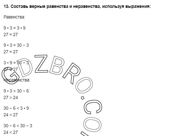 Ответ на странице 77 - 13 ГДЗ по Математике 3 класс Моро, Бантова, Бельтюкова, Часть 1, 2015 - ГДЗ с решением- 1>