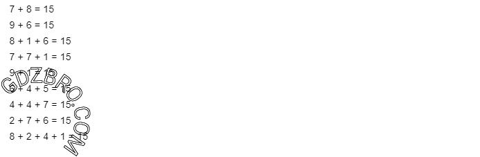 Ответ на странице 7 - 5 ГДЗ по Математике 3 класс Моро, Бантова, Бельтюкова, Часть 1, 2015 - ГДЗ с решением- 2>