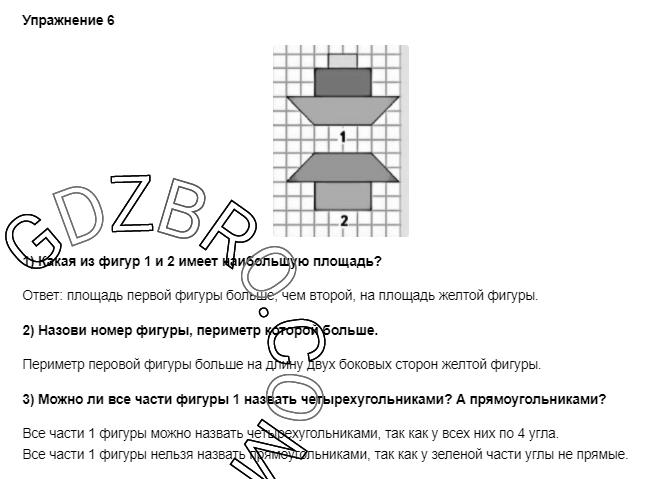Ответ на странице 84 - 6 ГДЗ по Математике 3 класс Моро, Бантова, Бельтюкова, Часть 1, 2015 - ГДЗ с решением- 1>
