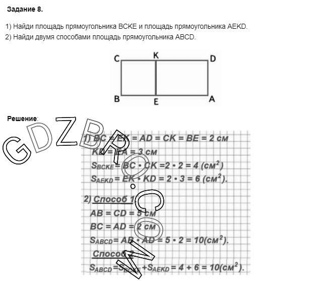 Ответ на странице 87 - 8 ГДЗ по Математике 3 класс Моро, Бантова, Бельтюкова, Часть 1, 2015 - ГДЗ с решением- 1>