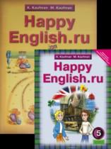 ГДЗ по Английскому языку 5 класс Кауфман 2015