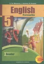 ГДЗ по Английскому языку 5 класс Книга для чтения Тер-Минасова, Узунова, Карпова 2013