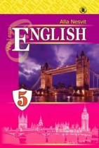ГДЗ по Английскому языку 5 класс Несвит 2013