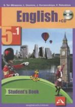 ГДЗ по Английскому языку 5 класс Тер-Минасова, Узунова, Курасовская Части 1 и 2 2015