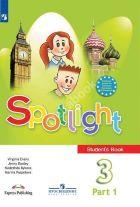 ГДЗ по Английскому языку 3 класс Spotlight Быкова, Эванс, Дули Части 1 и 2 2021
