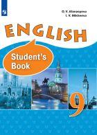 ГДЗ по Английскому языку 9 класс Углубленный Афанасьева, Михеева 2007